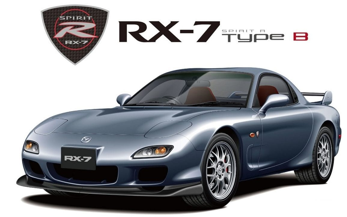Look for Mazda RX7 Infini search