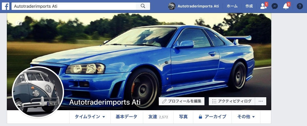 See Auto Trader Imports on Facebook